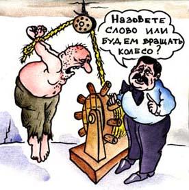 Карикатура: рЫклама, Игорь Ревякин