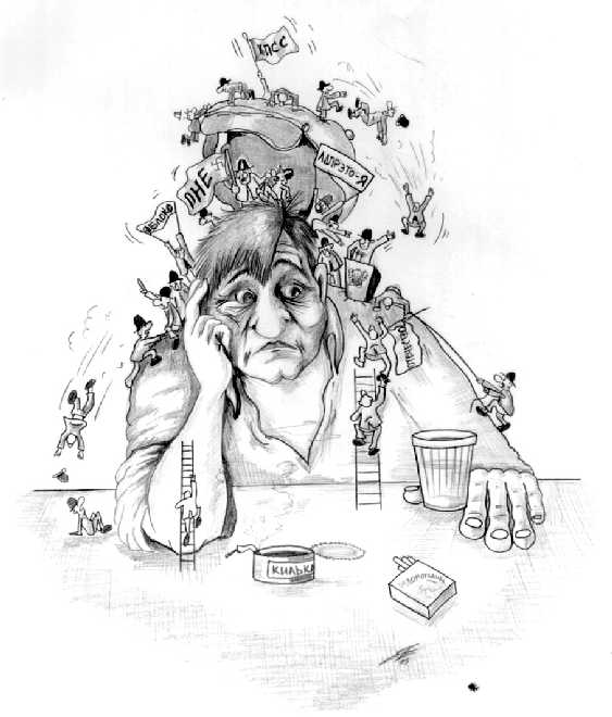 Карикатура, Олег Якушев