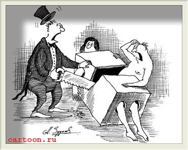 http://v1.anekdot.ru/an/an9912/991217az.jpg