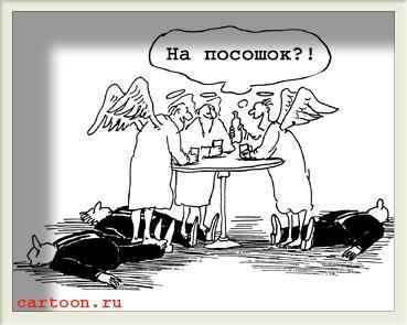 Карикатура, Александр Зудин